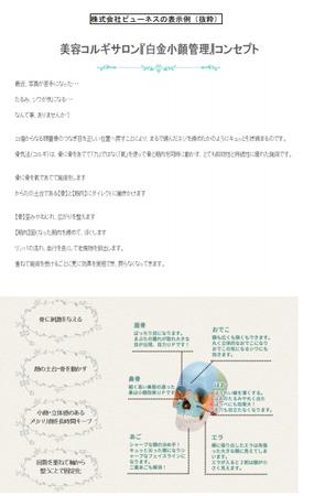 ビューネス_小顔.png