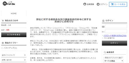 ブレインハーツ_輝.com.png