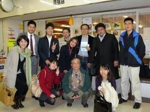 未来塾21_04.jpg