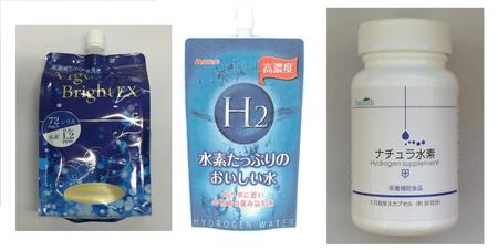 水素水.png