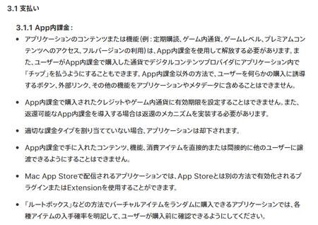 アワ・パーム・カンパニー・リミテッド_Apple.png