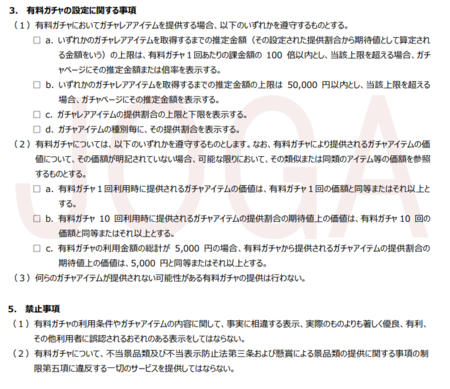 アワ・パーム・カンパニー・リミテッド_ゲーム協会.png
