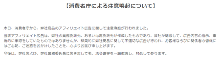 シズカニューヨーク_3.png