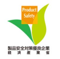 製品安全対策マーク.png
