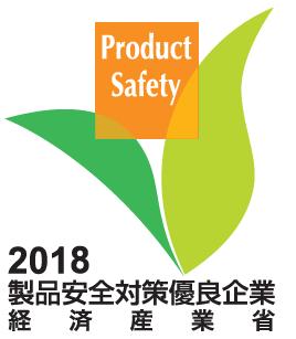 製品安全対策マークH.30.png