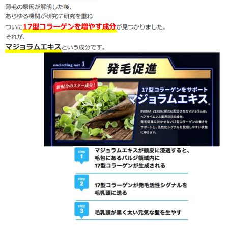 T.Sコーポレーション_2.png